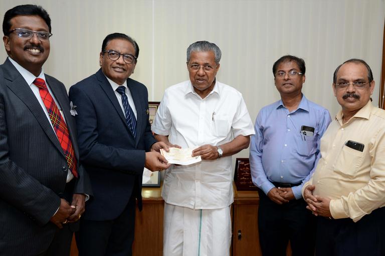 Kerala CMDRF
