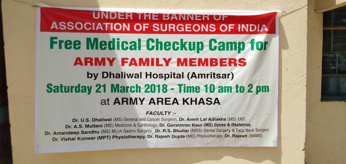 Free Medical Checkup Camp for Army Family Members – The