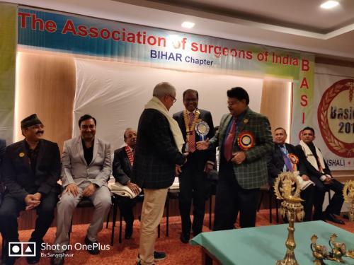 bihar-conference-3